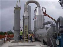 昊诚机械废气净化设备烟气脱硝塔