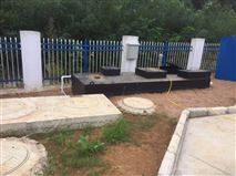 云南工業污水處理設備