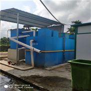一天90立方米地埋式一体化污水处理设备
