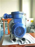 FB-5.5BT4气体防爆旋涡气泵