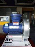 FB-10化工气体输送防爆旋涡风机