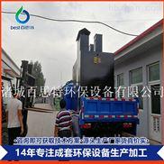 屠宰污水处理设备 平流式气浮装置