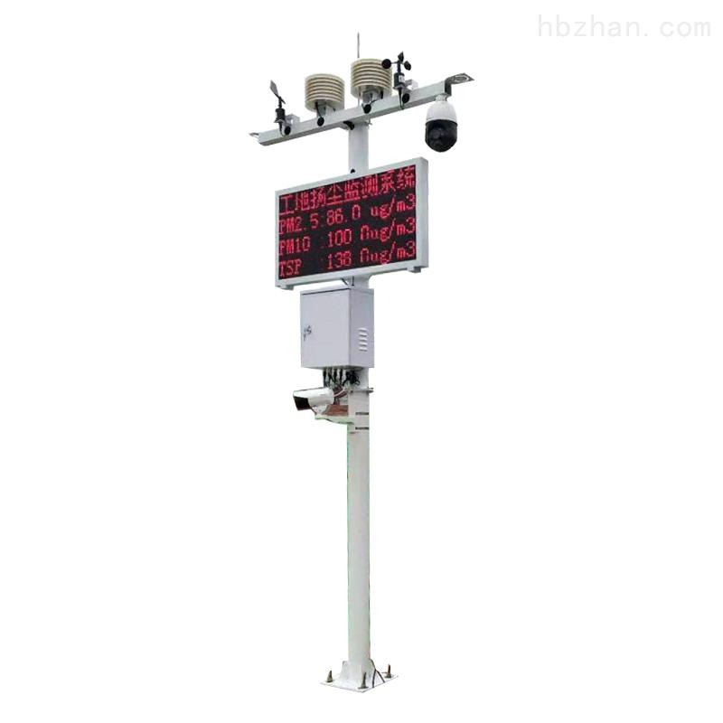 扬尘噪声监测设备系统