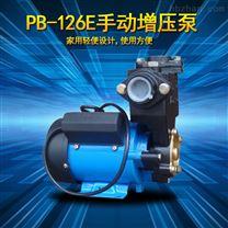 1寸太阳能热水自吸增压泵
