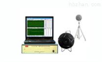HS5660B-X型多通道噪聲振動測量分析係統