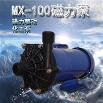 污水处理化学剂化工磁力泵