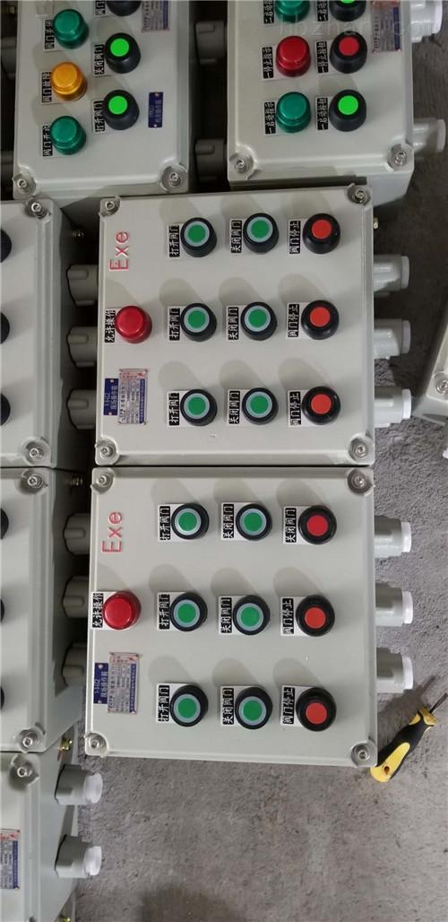 循环泵现场防爆操作按钮