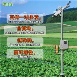 APEG-AQ大气网格化环境在线监测系统