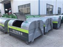 2.5方3方勾臂垃圾箱,铁质户外小区乡镇使用