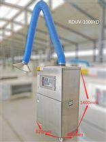 唐山油烟净化设备--voc烟尘处理装置