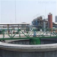 锡林郭勒中心传动污泥浓缩机