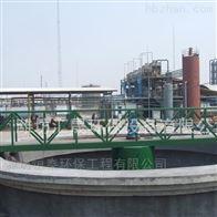 阜阳市中心传动污泥浓缩机