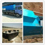 1t/h生活汙水處理裝置