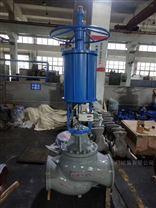 氣動活塞式焊接調節閥