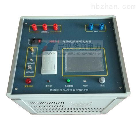 水電站用便攜式四通道局部放電測試儀