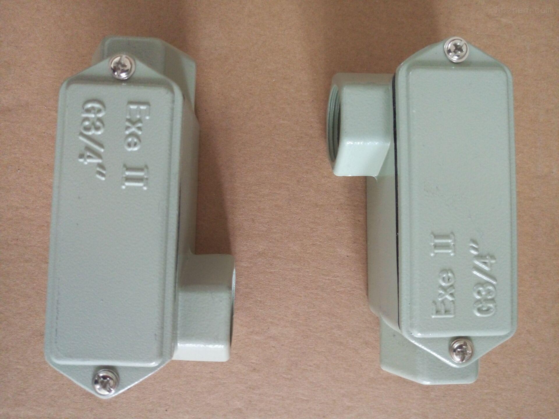 BCH-B-1/2三通防爆穿线盒