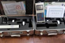 實驗室用PH-1便攜式三杯風速儀