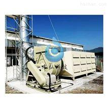 PP 抽屉式 活性炭吸附箱 大风量