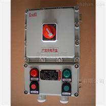 浮球水位防爆水泵控制箱