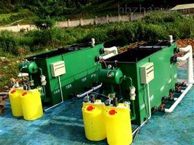 RCYTH-0.5晋城洗涤污水处理器处理标准