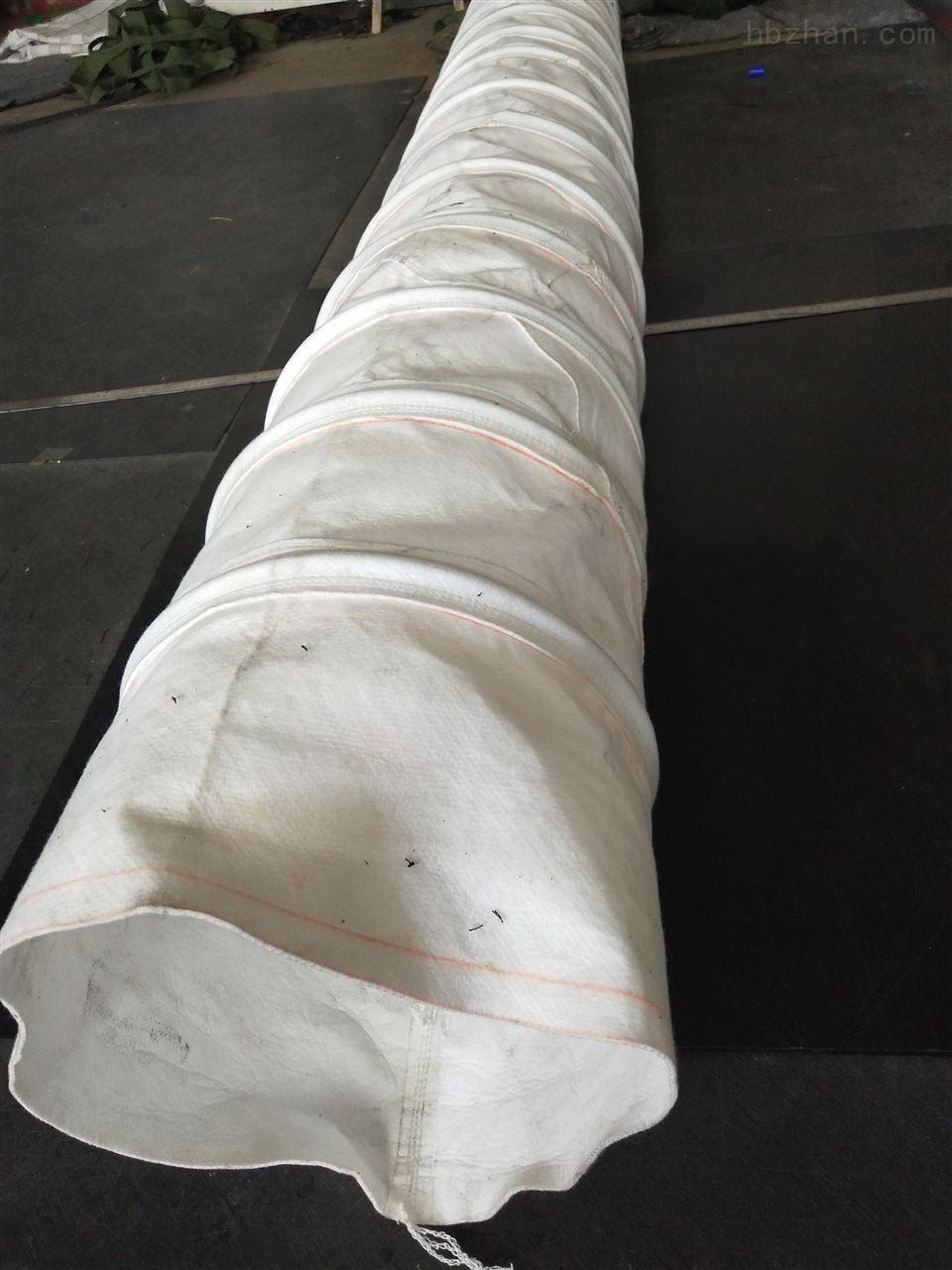 防开裂伸缩式除尘输送水泥布袋