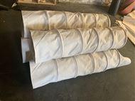耐高温伸缩式水泥除尘布袋