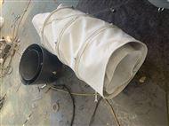 帆布伸缩式耐酸碱水泥防尘布袋