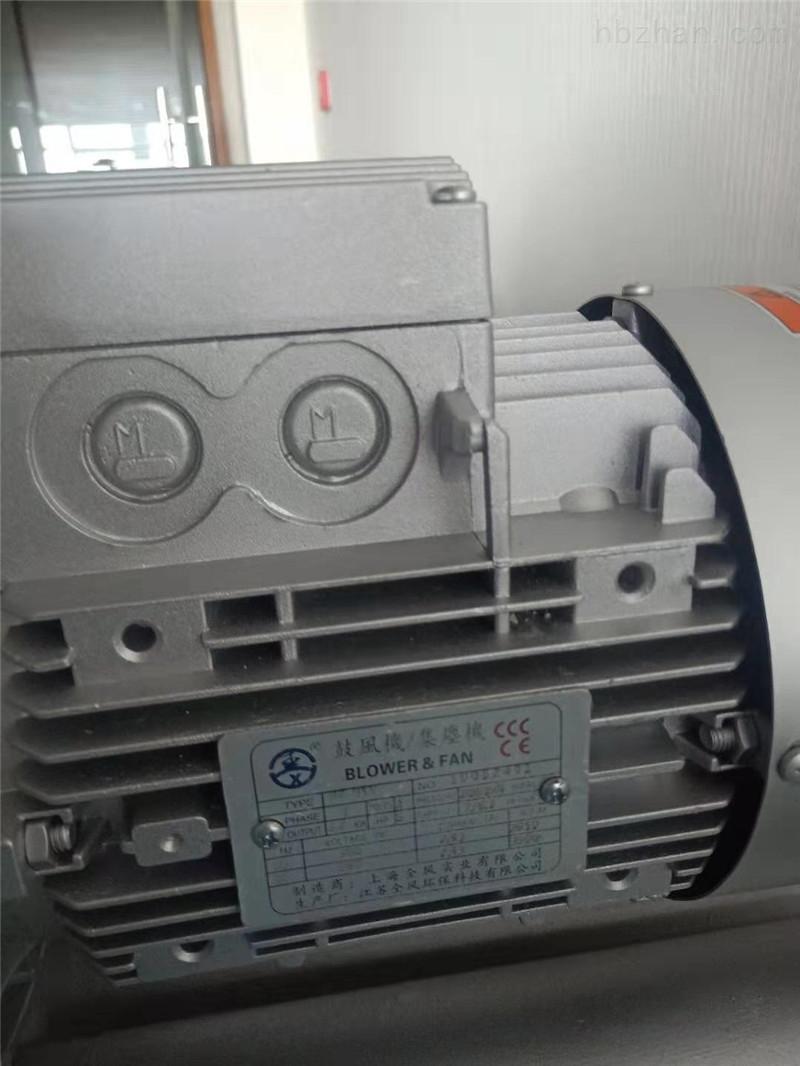 真空上料吸料用旋涡气泵
