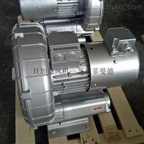 灌装设备用旋涡气泵风机