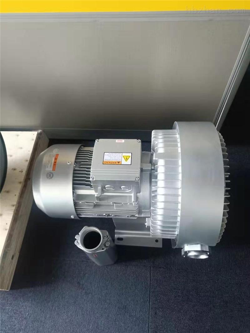 真空上料漩涡式高压气泵
