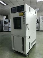 120L立式恒温恒湿试验柜