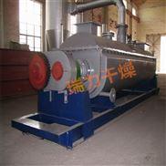 金属污泥空心干燥机