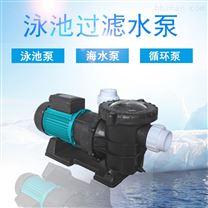 温泉浴池循环游泳池带过滤网海水泵可订380V