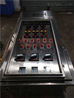 BXMD-T不锈钢防爆动力配电箱