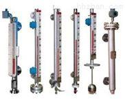 電容式液位計
