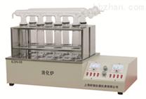 KDN-04型消化爐