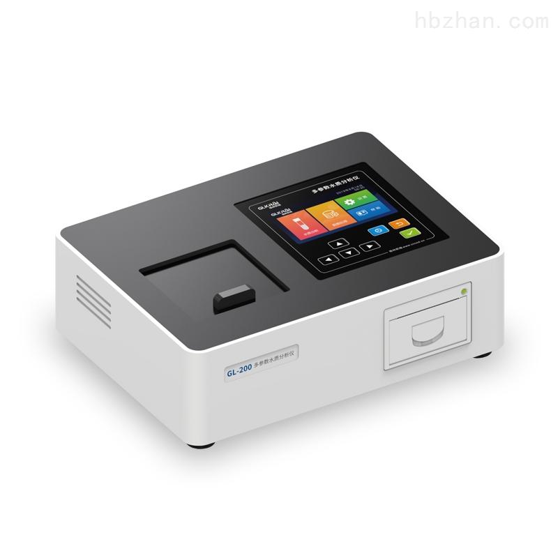 cod测定仪价格多款选择,实验室水质测定仪厂家,全国顺丰包邮
