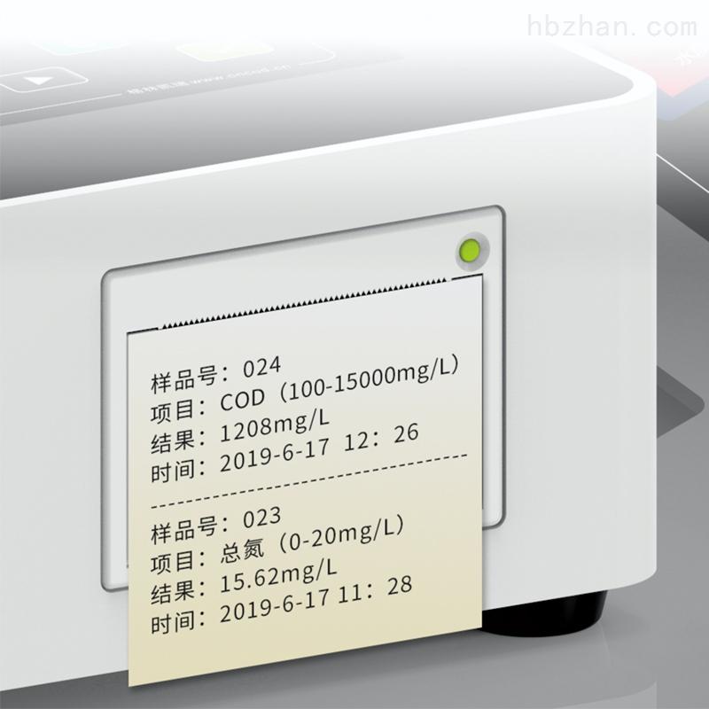 台式cod测定仪生产厂家,实验室水质检测仪生产,全国顺丰包邮