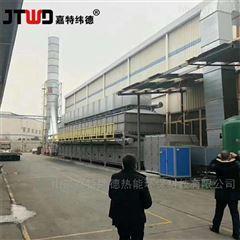 喷涂厂Rco催化燃烧有机废气处理设备