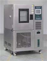 标准型可编程恒定湿热试验箱