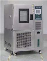 標準型可編程恒定濕熱試驗箱