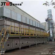 喷漆废气处理设备蓄热式催化燃烧设备嘉特纬德厂家定做