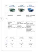 DYY-5D型電腦三恒多用電泳儀電源