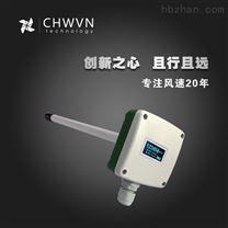 CHWVN風速風量傳感器變送器