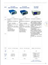 DYY-12D電腦三恒多用電泳儀電源