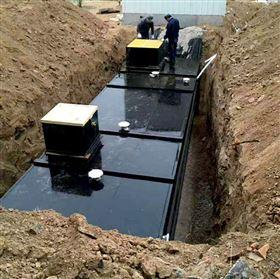 RCYTH-0.5太原地埋式社区生活污水处理系统供应商