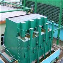 一体化净水器厂家