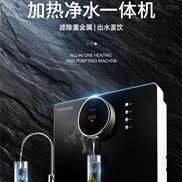 淨飲一體純水機淨水器PLS-100G-1801