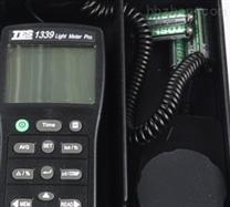 TES-1339 專業級照度計