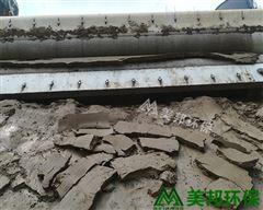 DYQ3000Wp1广东建筑打桩污泥脱水机